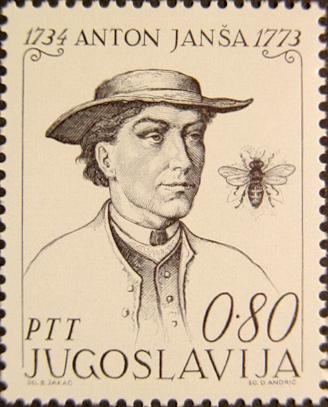 Anton Janša, Yugoslavia stamp, 1973